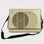 FRONT-Sunadamala-plus-electronic-musical-instruments-manufacturers-suppliers-exporters-mumbai-india-electronic-tabla-electronic-tanpura-electrnoic-shruti-box-electronic-lehera-supplier-india